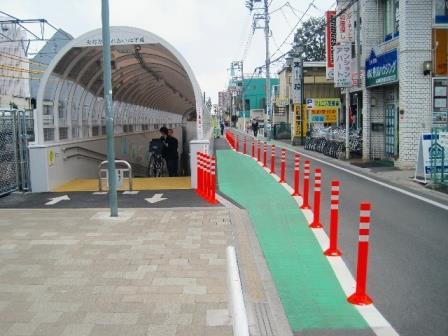 神奈川県相模原市 歩車分離対策