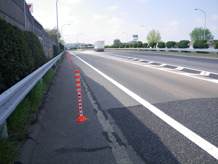 NEXCO中日本  東名高速 駐車禁止