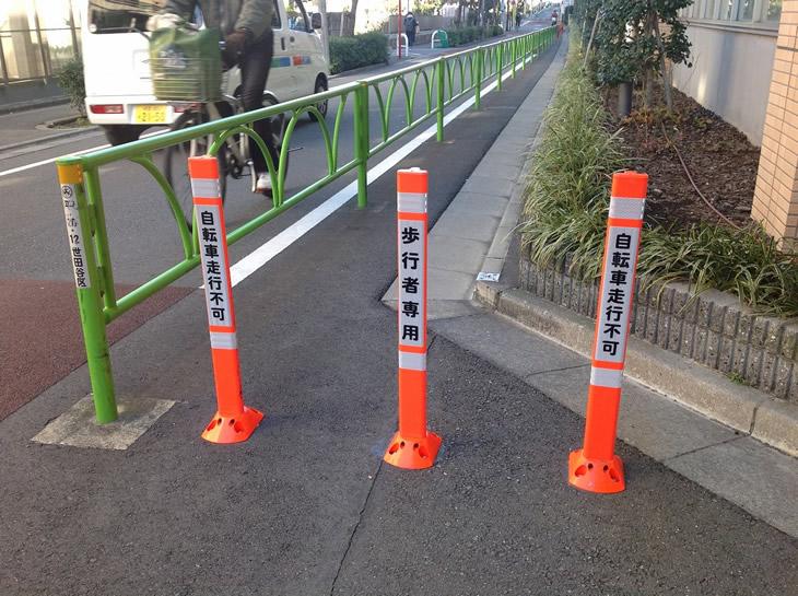 世田谷区 自転車道