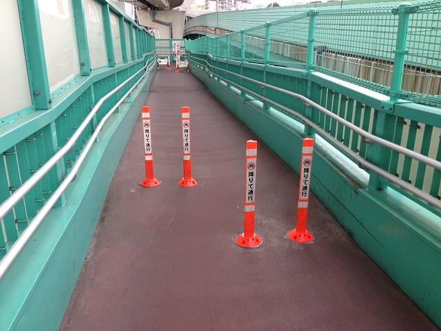 東京都 足立区 自転車対策