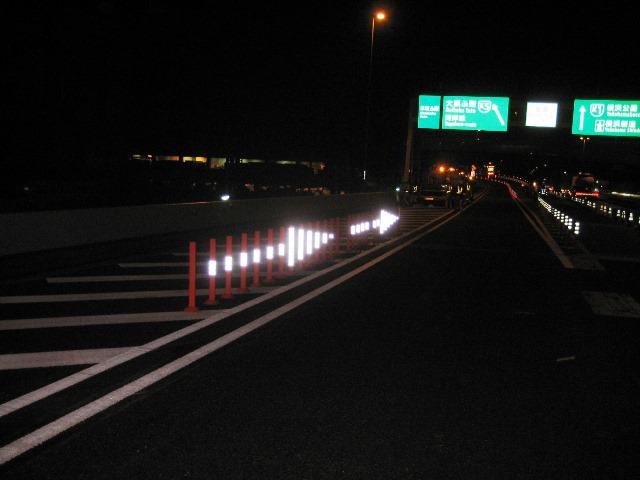首都高速道路 大黒PA 逆走対策