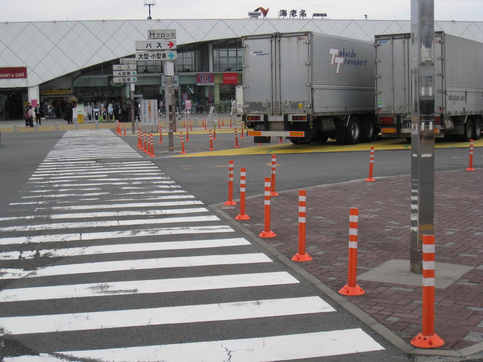 NEXCO中日本  東名高速 進入禁止