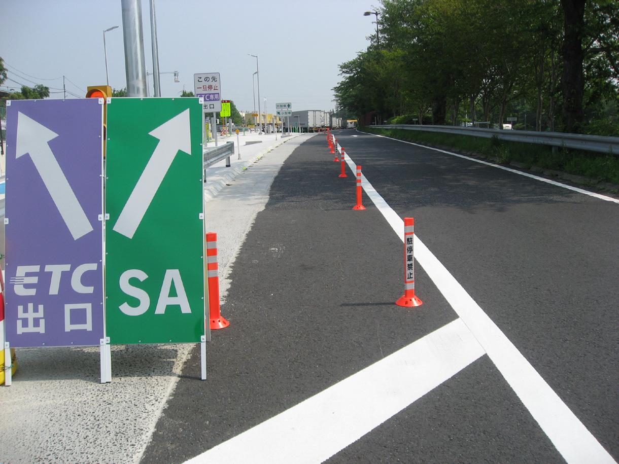 NEXCO東日本 駐停車禁止