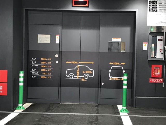 長野県 駐車場 構造物の保護・車両誘導